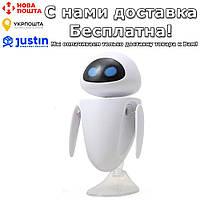 Игрушка робот Ева EVE 11 см