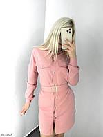 Короткое женское платье-рубашка по фигуре с поясом с длинным рукавом р-ры 42-46 арт. 1058
