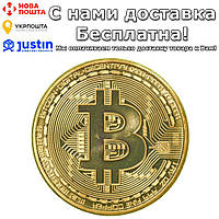 Монетка Bitcoin сувенирная Золотой