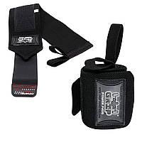 Кистевые бинты Grip Power Pads Wrist Wraps Black (45 см, две петли)