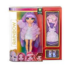 Фіолетова лялька Мосту Хай Вайлет Віллоу (Rainbow High Violet Willow Purple Fashion Doll MGA)