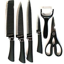 Набор кухонных ножей Zepter ZP-007