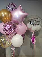 Баблз и букет шаров