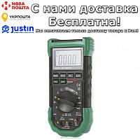 Мультиметр универсальный MASTECH MS8268