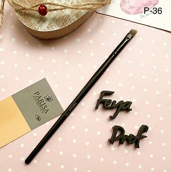 Кисть Parisa Cosmetics Р36 для нанесения теней для бровей