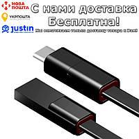 Зарядний кабель Garas USB з можливістю самостійної перезаделки кабелю Type-C