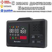 Антирадар Karadar GPS G860STR база данных камер и радаров голосовое оповещение