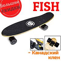 Пенниборд Fish детские пенни борды скейтборды детские скейт для детей пенні борд penny board