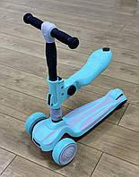 Самокат триколісний з сидінням ST-17905 Best Scooter, MAXI блакитний, фото 1