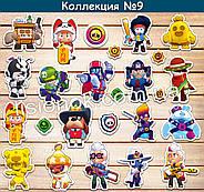 Набір наліпок Cтарс Колекція №9 з героями улюбленої гри, стікери Stars