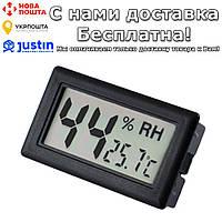 Цифровой термометр WSD-12А