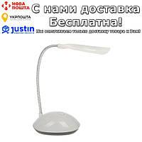 Настольная лампа Anpro светодиодная
