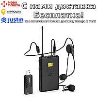 Микрофон петличка приемник Fifine K031 UHF беспроводной USB приемник