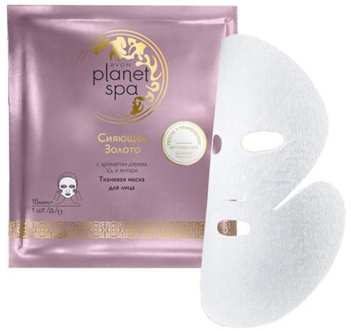Тканевая маска для лица Avon Planet Spa Сияющее золото, с деревом Уд и Янтарем