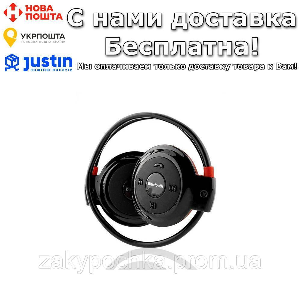 Mini 503S Беспроводные Гарнитура
