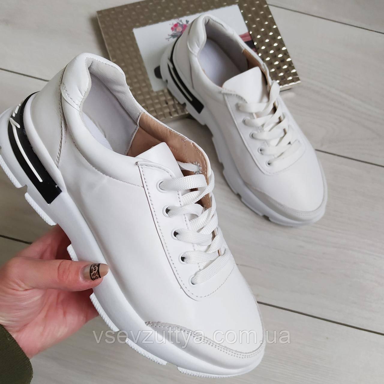 Кросівки жіночі шкіряні білі