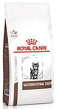 Royal Canin Gastrointestinal KITTEN сухий корм для кошенят при порушеннях травлення 2 кг