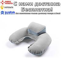 Компактная надувная дорожная подушка Faroot Серый