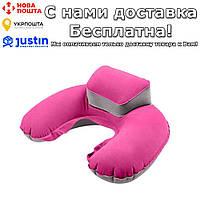 Компактная надувная дорожная подушка Faroot Розовый