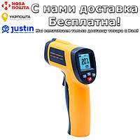 Инфракрасный лазерный термометр Outest GM550E