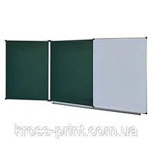 Доска для мела настенная TM Ukrboards, 100х300 см.-3 раб.поверхн..крейд/маркер (з одним крилом)