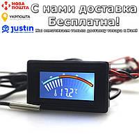 Универсальный цифровой термометр с ЖК-дисплеем