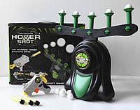 "Воздушный тир ""Hover Shot"" KD777"