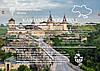 """Gf открытка """"Каменец-Подольский"""""""