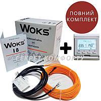 0,6 м2 WOKS-18 Комплект кабельної теплої підлоги під плитку.