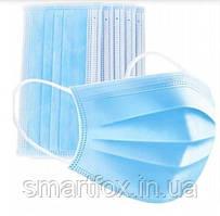 Одноразовая трехслойная маска для лица (упаковка 50шт)
