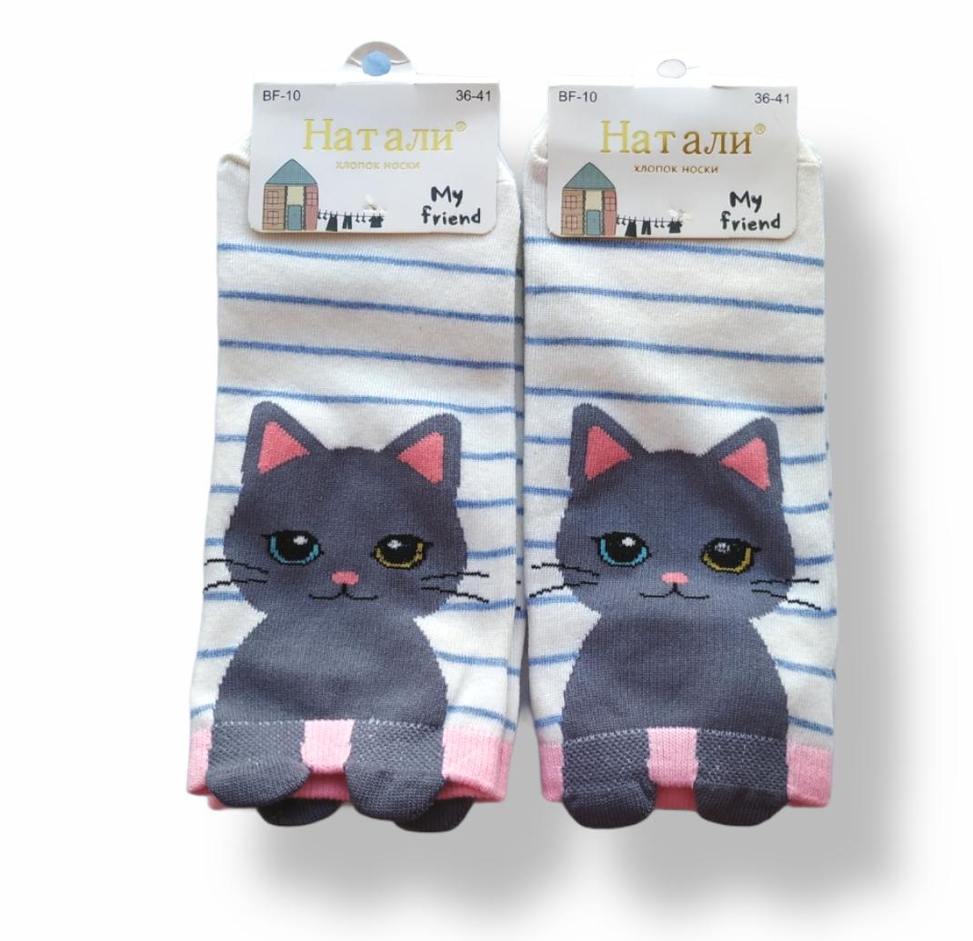 Шкарпетки жіночі з принтом кремові короткі розмір 36-41
