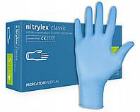 Перчатки нитриловые Nitrylex голубые неопудренные размер XS