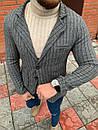 Мужской Пиджак Серый Полоска, фото 5