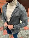 Мужской Пиджак Серый Полоска, фото 4