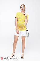 Свободные шорты для беременных в минималистичном стиле