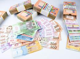 Набір грошових знаків роздатковий 7 шт