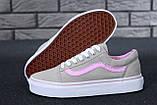 Жіночі кеди Vans Old Skool Grey Pink, фото 5