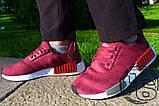 Жіночі кросівки Adidas NMD R1 Maroon S75231, фото 5