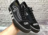 Мужские кеды Vans Old Skool x Off White, фото 5