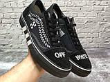 Жіночі кеди Vans Old Skool x Off White Black White, фото 3