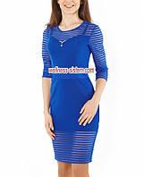Нарядное синее платье Woow 42-48р