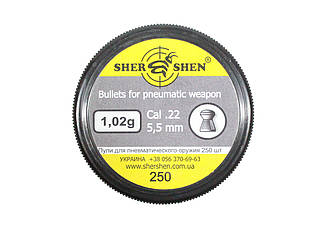 Пули для пневматики 5.5 мм Шершень 1,02г полусферические 250 шт/уп.