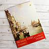 Бумага для акварели Рутения 200 г/м², 10 листов, фото 3