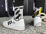 Чоловічі кеди Adidas Originals Forum Low Black/White-Gum G25813, фото 3