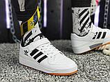 Чоловічі кеди Adidas Originals Forum Low Black/White-Gum G25813, фото 4