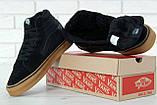 Мужские зимние кеды Vans SK8-High Fur Winter Black Gum (мужские Ванс Скейт Высокие Мех Зима Черные) VN000VHGB9, фото 7