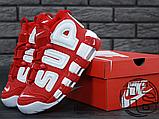 Чоловічі кросівки Nike Air More Uptempo x Supreme Suptempo Red 902290-600, фото 8