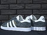 Чоловічі кросівки Adidas Gazelle Solid Grey White Gold BB5480, фото 2