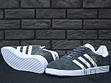 Чоловічі кросівки Adidas Gazelle Solid Grey White Gold BB5480, фото 3