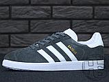 Чоловічі кросівки Adidas Gazelle Solid Grey White Gold BB5480, фото 4